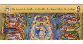 "<a href=_http_/www.orthodoxchurchstlukebham.org.uk/_.html target=""_blank"">Church of the Holy Trinity and St. Luke</a>"